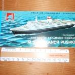 Baltic Shipping Company: Alexandr Pushkin Deckplan