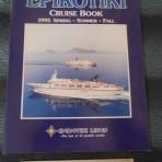 Epirotiki Lines: Spring – Summer- Fall 1993 Brochure.
