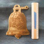 HAPAG: Hamburg Bell Menu 8/1/39.