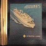 Epirotiki Lines: 1975 Fleet Cruises