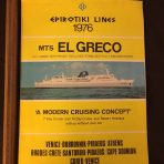 Epirotiki Cruises: MTS El Greco Brochure Plan