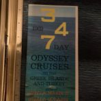 Sun Line: 1960 3-4-7 day Odyssey Cruises- Deck Plan booklet