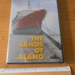 The Sands of Alang: Peter Knego's Sequel Alang DVD: Restocked!