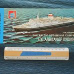 Baltic Steamship Company: Alexander Puskin Deck Plan