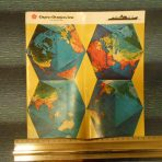 "Orient Overseas Line: ""Origami Globe"" Brochure"