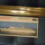 Black Sea Shipping: Maxim Gorky Deck Plan