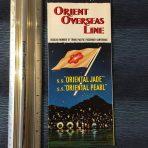 Orient Overseas Line: Oriental Jade and Pearl