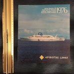 Epirotiki Lines: 1976 Fleet Cruises