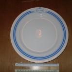 Premiere classe: RMS Titanic Luncheon Plate!